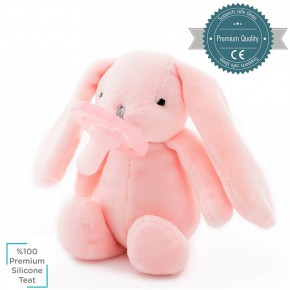 Minikoioi Sleep Buddy мека играчка със залъгалка - Pink Bunny